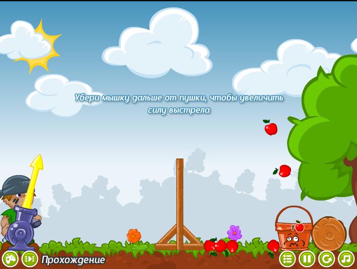 Игра Собирай  яблоки онлайн