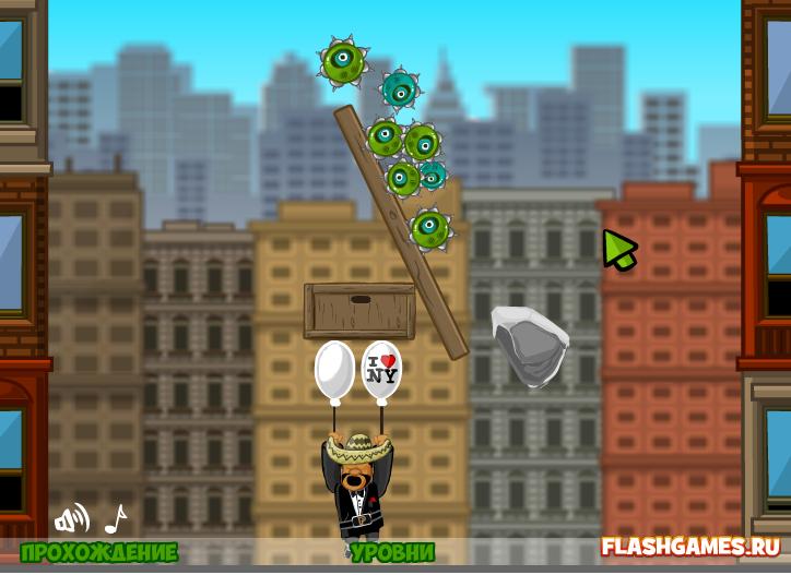 Игра Амиго Панчо 2 онлайн