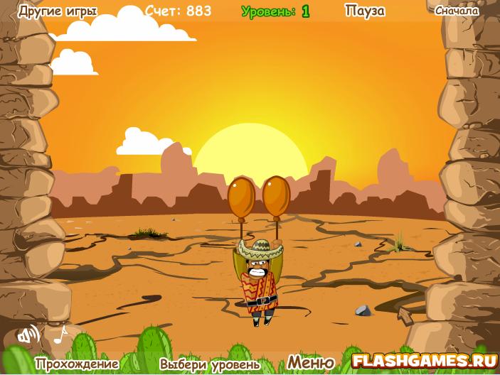 Игра Амиго Панчо онлайн