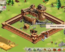 Игра Золотая империя онлайн