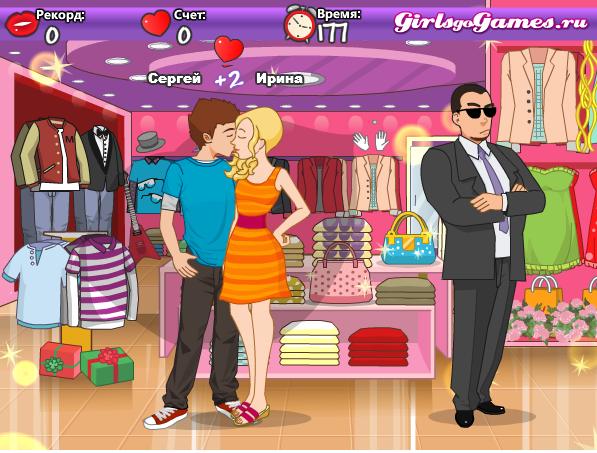 Игра Поцелуй в магазине онлайн