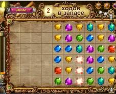 Игра Камни наступают онлайн