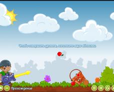 Игра Собери яблоки онлайн