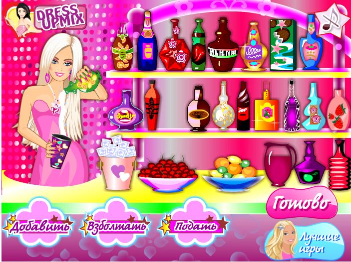 Игра Любовный коктейль онлайн