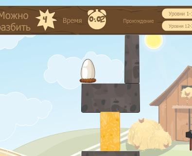 Игра Не разбив яйцо онлайн