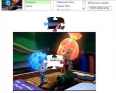 Игра Фиксики пазл онлайн