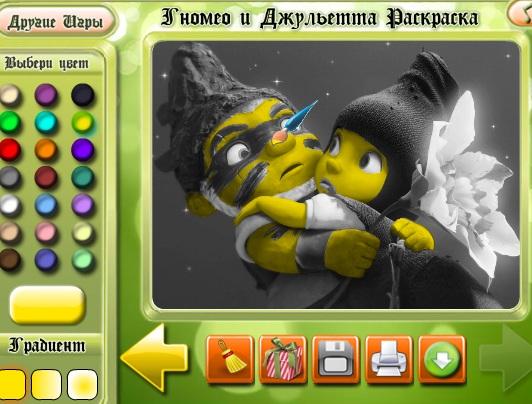 игра гномео и джульетта раскраска играй онлайн