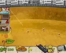 Игра Дом убийства онлайн