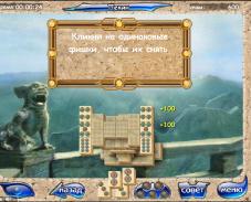 Игра Маджонг Артефакт онлайн