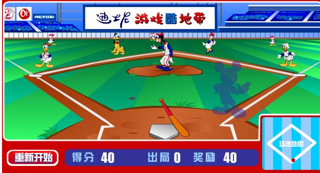 Игра Бейсбол Микки Маус онлайн