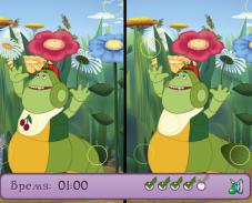 Игра Лунтик ищет отличия на картинках онлайн