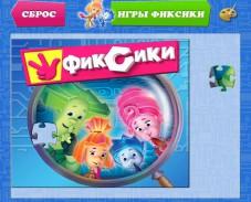 Игра Пазлы Фиксики онлайн