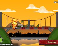 Игра Подрывник мостов онлайн