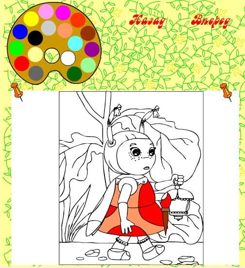 Игра Раскраска с Милой - играй онлайн