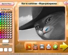 Игра Рыжий красавец онлайн