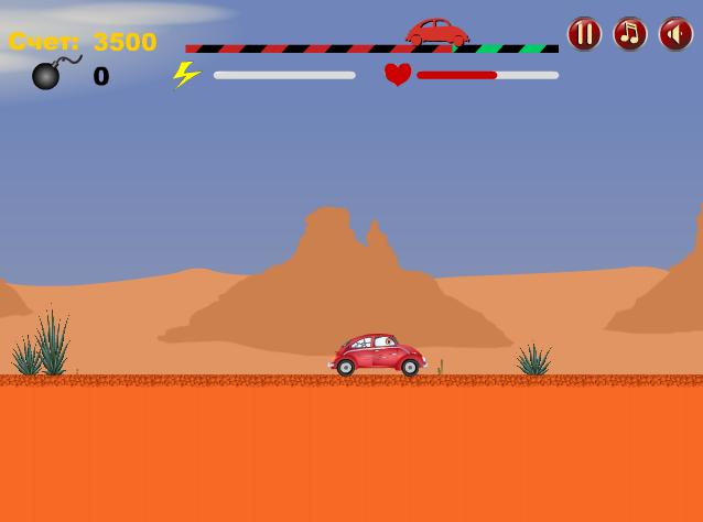 Игра Хищные машины онлайн