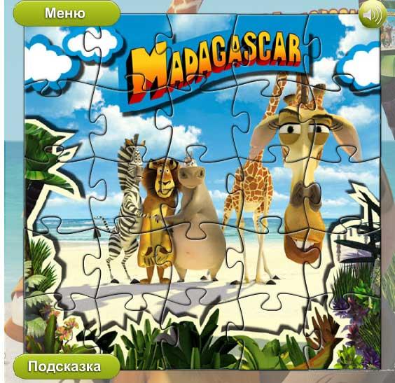Игра Мадагаскар — пазлы онлайн