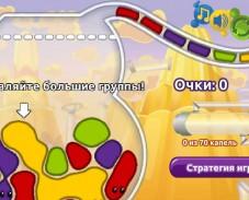 Игра Gluey 2 онлайн