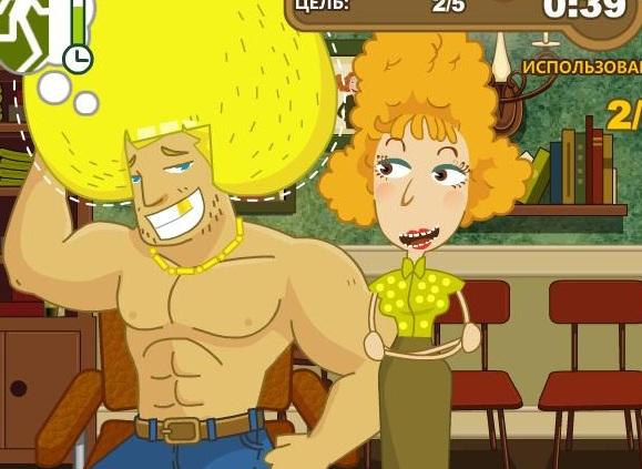 Игра Hair Mania 2 онлайн