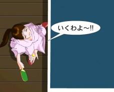 Игра Onsen Pingpong онлайн