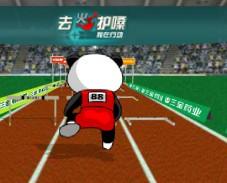 Игра Барьер панды онлайн