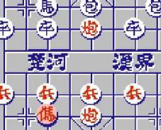 Игра Китайские шахматы онлайн