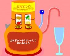 Игра Соковый автомат онлайн