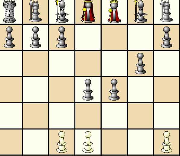 Игра Easy Chess онлайн