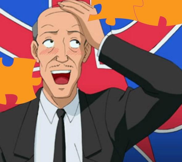 Джери из тотали-спайс LSD Цена  Артем
