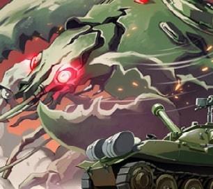 Игра World of Tanks Раки онлайн