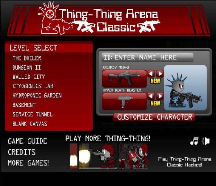 Самая-самая Арена онлайн